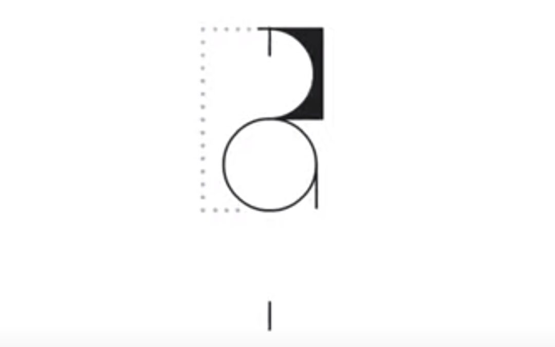 Animated Logo & Personal Phrase – Brian